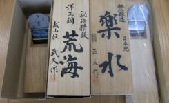 CIMG3038
